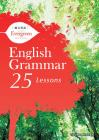 総合英語Evergreen English Grammar 25 Lessons